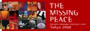 Missing_peace_bnr