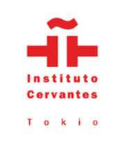 Logo_cervantes_tokio_150